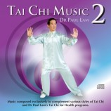 Tai Chi Music CDs