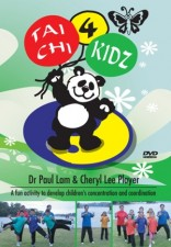 TCK dvd cover